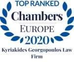 Top Ranked Firm 2019 - Chambers Europe